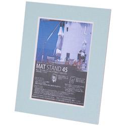 フォトフレーム 「マットスタンド45」(L判/ペールブルー) 13964-5