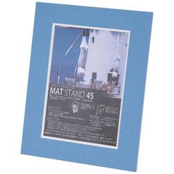フォトフレーム 「マットスタンド45」(L判/スカイブルー) 13970-6