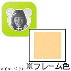 フォトフレーム 「ピクチャーシリーズ」CPS-102(カスタード) 13981-2