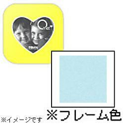 フォトフレーム 「ピクチャーシリーズ」CPS-106(ペールブルー) 14007-8