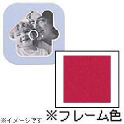 フォトフレーム 「ピクチャーシリーズ」CPS-103(ブライトレッド) 14021-4