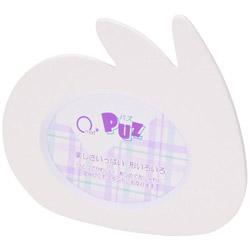 CマットPuz ウサギ