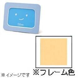 フォトフレーム 「Cマット L シリーズ」シカク(カスタード) 14420-5