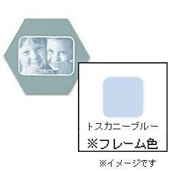 フォトフレーム 「ハニマット」(L1枚入り・角ヨコ/トスカニーブルー) 14441-0