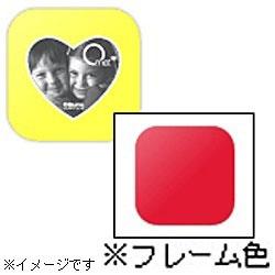 フォトフレーム 「ピクチャーシリーズ」CPS-106(レッド) 14708-4