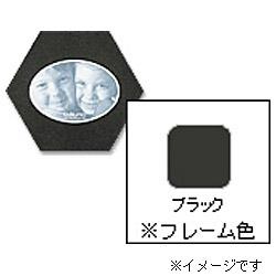 フォトフレーム 「ハニマット」(L1枚入り・楕円ヨコ/ブラック) 14921-7