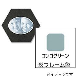 フォトフレーム 「ハニマット」(L1枚入り・楕円ヨコ/コンゴグリーン) 14924-8