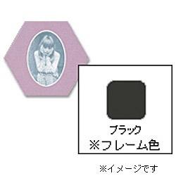 フォトフレーム 「ハニマット」(L1枚入り・楕円タテ/ブラック) 14928-6