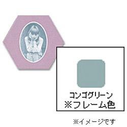 フォトフレーム 「ハニマット」(L1枚入り・楕円タテ/コンゴグリーン) 14931-6