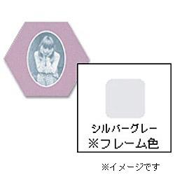 フォトフレーム 「ハニマット」(L1枚入り・楕円タテ/シルバーグレー) 14934-7