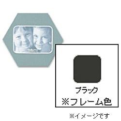 フォトフレーム 「ハニマット」(L1枚入り・角ヨコ/ブラック) 14935-4