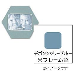 フォトフレーム 「ハニマット」(L1枚入り・角ヨコ/デボンシャリーブルー) 14936-1