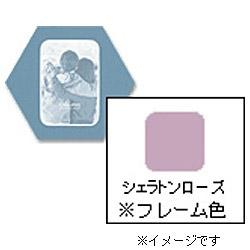 フォトフレーム 「ハニマット」(L1枚入り・角タテ/シェラトンローズ) 14944-6