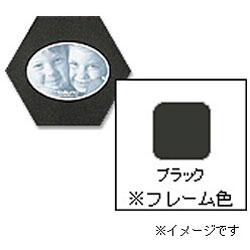 フォトフレーム 「ハニマット」(ミニ1枚入り・楕円ヨコ/ブラック) 14957-6