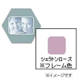 フォトフレーム 「ハニマット」(ミニ1枚入り・角ヨコ/シェラトンローズ) 14973-6