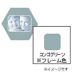 フォトフレーム 「ハニマット」(ミニ1枚入り・角ヨコ/コンゴグリーン) 14974-3