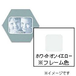 フォトフレーム 「ハニマット」(ミニ1枚入り・角ヨコ/ホワイトオンイエロー) 14976-7