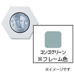 フォトフレーム 「ハニマット」(ミニ1枚入り・丸/コンゴグリーン) 14988-0