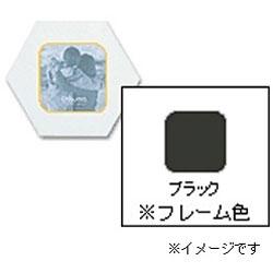 フォトフレーム 「ハニマット」(ミニ1枚入り・スクエア/ブラック) 14992-7