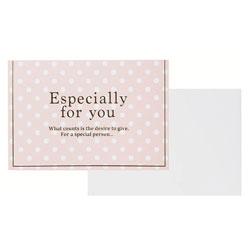 封筒付きギフトカード ドット