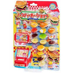 わくわくいっぱい!シリーズ ハンバーガーショップ