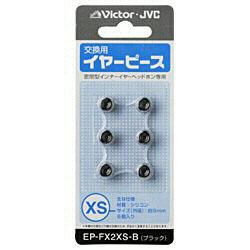 EP-FX2XS-B(イヤピース XSサイズ/ブラック)