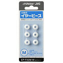 EP-FX2M-W(イヤピース Mサイズ/ホワイト)