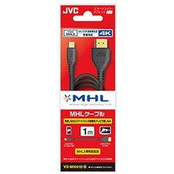 1m[HDMI ⇔ マイクロUSB] 4K対応 HDMIケーブル VX-MH410-B