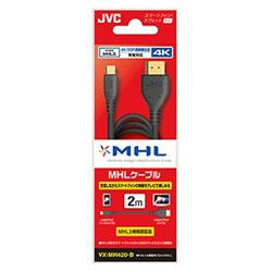 2m[HDMI ⇔ マイクロUSB] 4K対応 HDMIケーブル VX-MH420-B