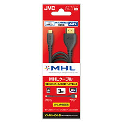 3m[HDMI ⇔ マイクロUSB] 4K対応 HDMIケーブル VX-MH430-B