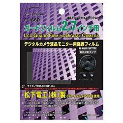 E-1680 (液晶保護フィルム/2.7インチ専用)