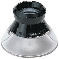 DXルーペ(10倍) E-204