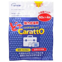 E5222 強力乾燥剤ドデカラット