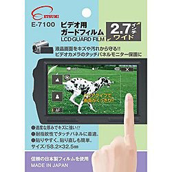 E-7100 プロ用ガードフィルム ビデオ用2.7インチワイド