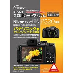 液晶保護フィルム(ニコン COOLPIX P520専用) E-7205