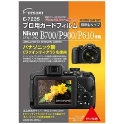 液晶保護フィルム(ニコン COOLPIX B700/P900/P610/P600専用) E-7235
