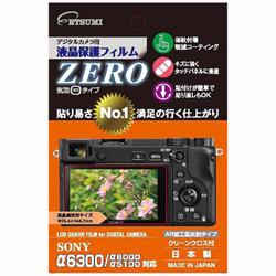 液晶保護フィルムZERO(ソニーα6300/α6000/α5100/α5000/NEX-3N対応)