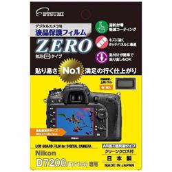 液晶保護フィルムZERO(ニコン D7200/D7100専用) E-7306
