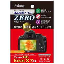 液晶保護フィルムZERO(キヤノン EOS Kiss X7専用) E-7307