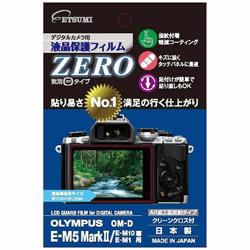 液晶保護フィルムZERO(オリンパス OM-D E-M1専用) E-7319