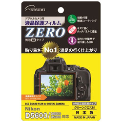 液晶保護フィルムZERO(ニコン D5300専用) E-7323