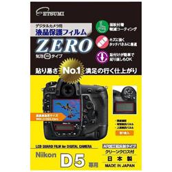 液晶保護フィルムZERO (ニコンD5専用) E-7344