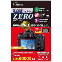 液晶保護フィルムZERO(キャノンEOS 9000D専用)E-7354