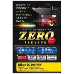 液晶保護フィルム ZEROプレミアム(ニコン D7200専用) E-7509