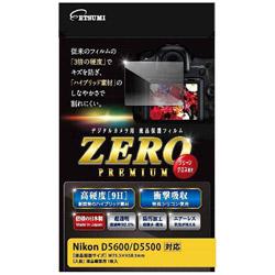 液晶保護フィルムゼロ プレミアム(ニコンD5600/5500E7518専用) E7518