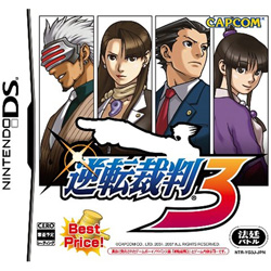[Used] Phoenix Wright 3 Best Price! [NDS]