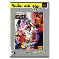CAPCOM VS. SNK 2 MILLIONAIRE FIGHTING 2001 (廉価版)【PS2】
