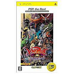 ヴァンパイア クロニクル ザ カオスタワー (Best Price!)【PSP】