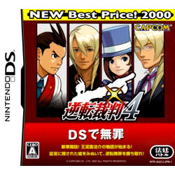 [Used] Ace Attorney 4 NEW Best Price! 2000 [NDS]