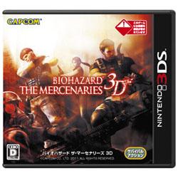 [Used] Resident Evil The Mercenaries 3D [3DS]